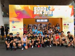 Sogo Run 2019