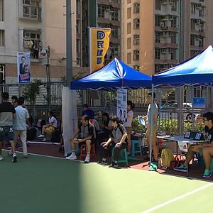 2017 民建聯 3 on 3 籃球賽