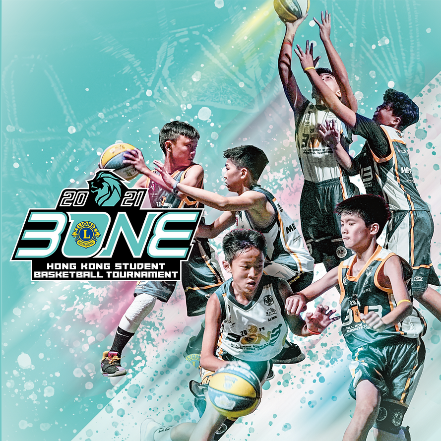 Lions 3on3 poster 3.png