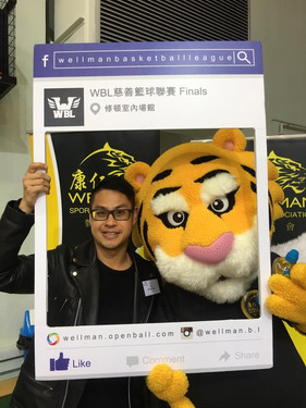 WBL 康仁安邦慈善籃球聯賽01.jpg