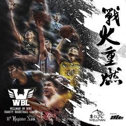 11th WBL