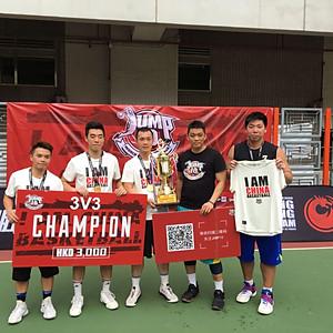 Jump10世界街頭籃球大獎賽