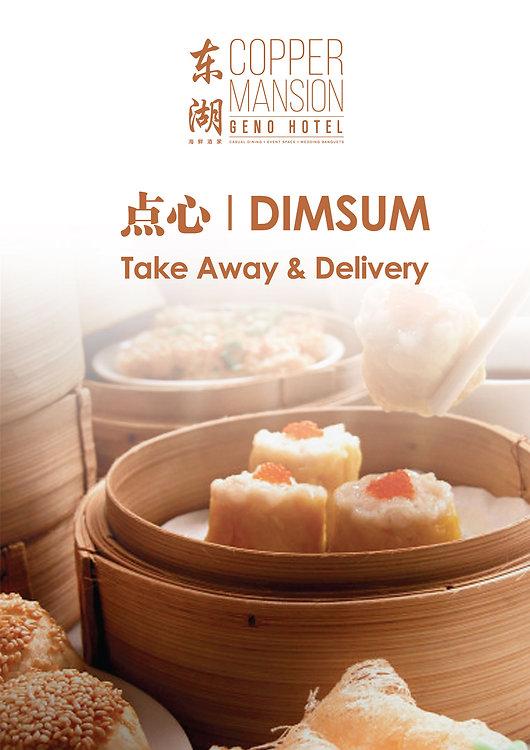 Dimsum Menu_website cover-01.jpg