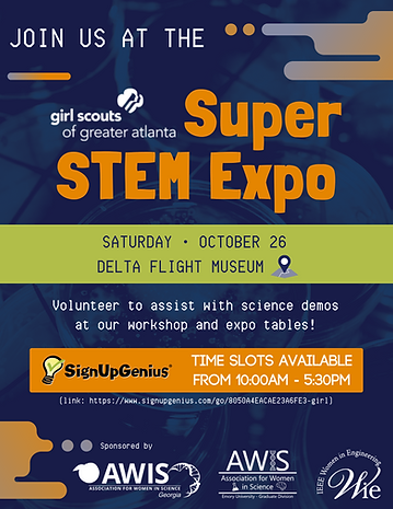 GSGA_STEM_expo_Oct_2019.png