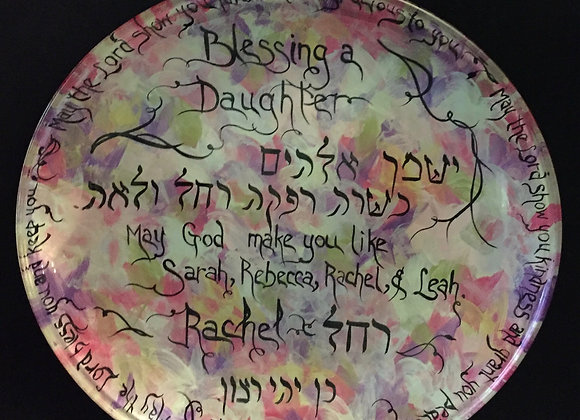 Blessing a Daughter