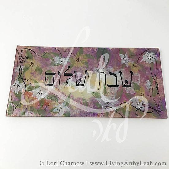 Shabbat Shalom Platter