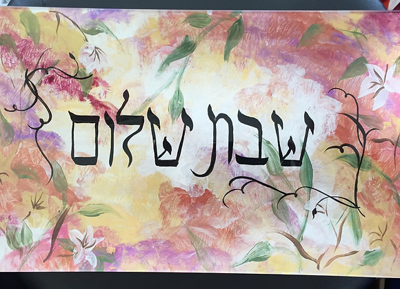 Shabbat Shalom Tray in Sunrise