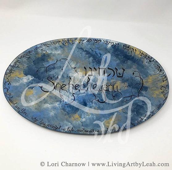 Shehecheyanu Platter