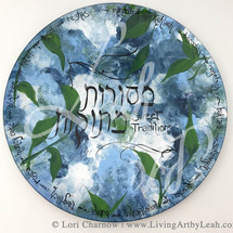 Sweet Traditions Cake Plate