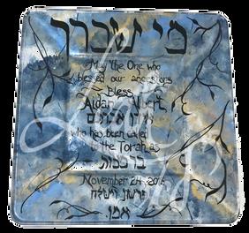 Bar~Bat Mitzvah Certificate