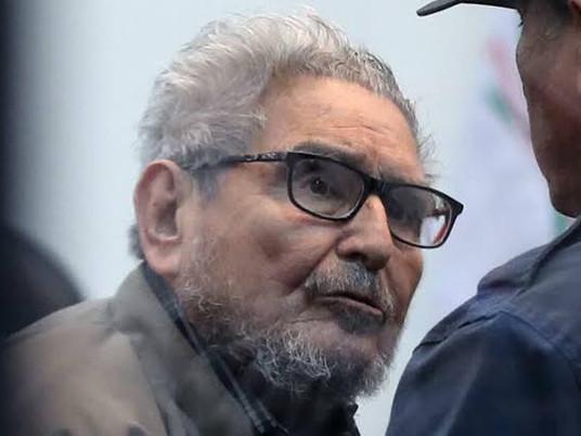 CUERPO DE ABIMAEL GUZMÁN SERÁ CREMADO, ASÍ LO APROBÓ EL CONGRESO DE LA REPÚBLICA