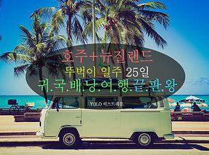 vw-camper-336606_960_720.jpg