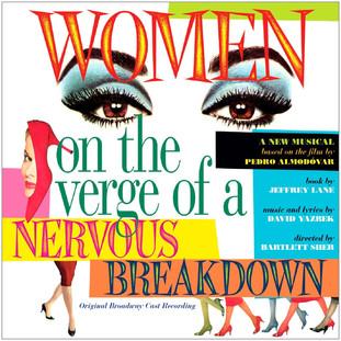 women_on_the_verge.jpg