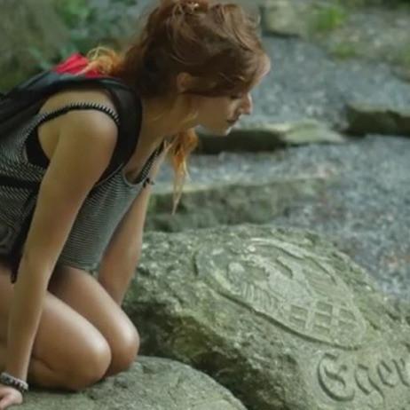 Imagefilm Radtourismus Fichtelgebirge