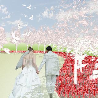Hochzeitspark Wunsiedel