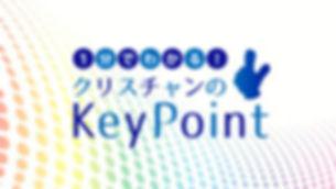 bt_keypoint.jpg