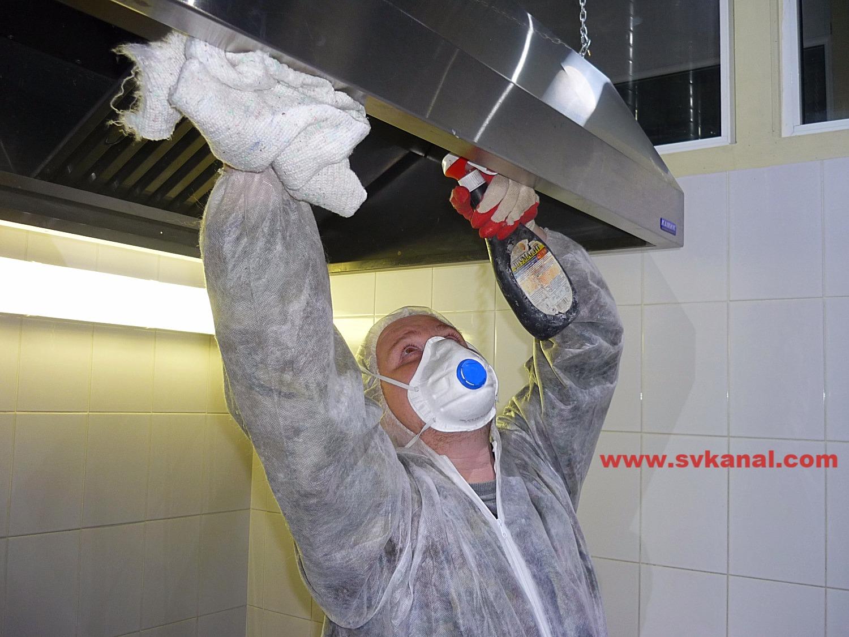 Очистка вытяжных зонтов вентиляции