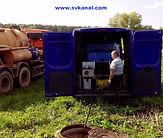 СпецВодоКанал проводит работы: 1. комплексная прочистка канализации; 2. очистка колодцев от илового осадка илососом.