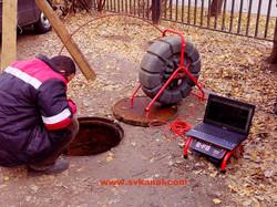 Диагностика канализации