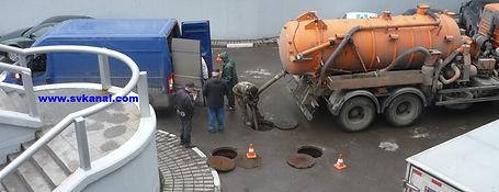 СпецВодоКанал Прочистка ливневой канаизации. Гидродинамическая промывка труб канализации. Откачка илососом осадка канализации.