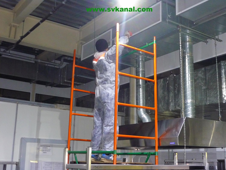 Очистка вентиляции на высоте до 6 м