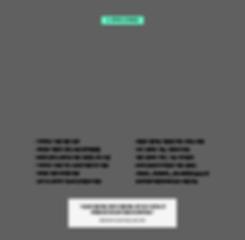 2006_웹사이트_이벤트페이지-04.png