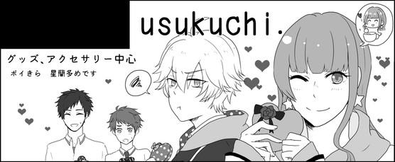 usukuchi.
