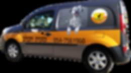 הסעות בעלי חיים,הסעה לבעלי חיים,הסעת בעלי חיים,מונית שלוקחת כלבים, הסעות כלבים,הסעה לכלב,מונית ידידותית לכלבים,אמבולנס לכלבים,הסעת כלבים,pet taxi ,הסעות לבעלי חיים,מונית הכלב,הסעה לחתול,מונית לכלבים,מונית לחיות,הסעה לוטרינר, אמבולנס לחיות,הסעת כלב לנתבג,בית חולים וטרינרי,וטרינר תורן