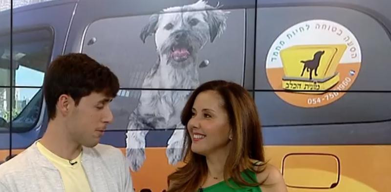 מונית הכלב בערוץ 10