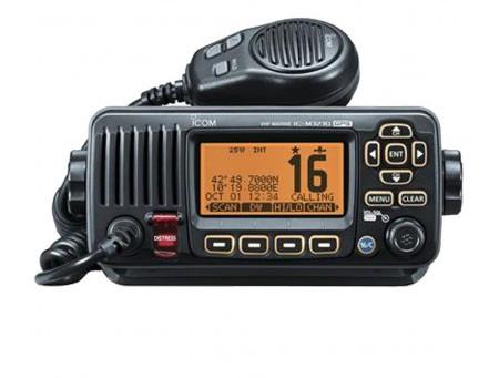Know your VHF Radio