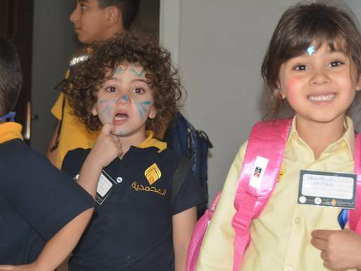 فعاليات استقبال الطلبة في اليوم الدراسي الأول