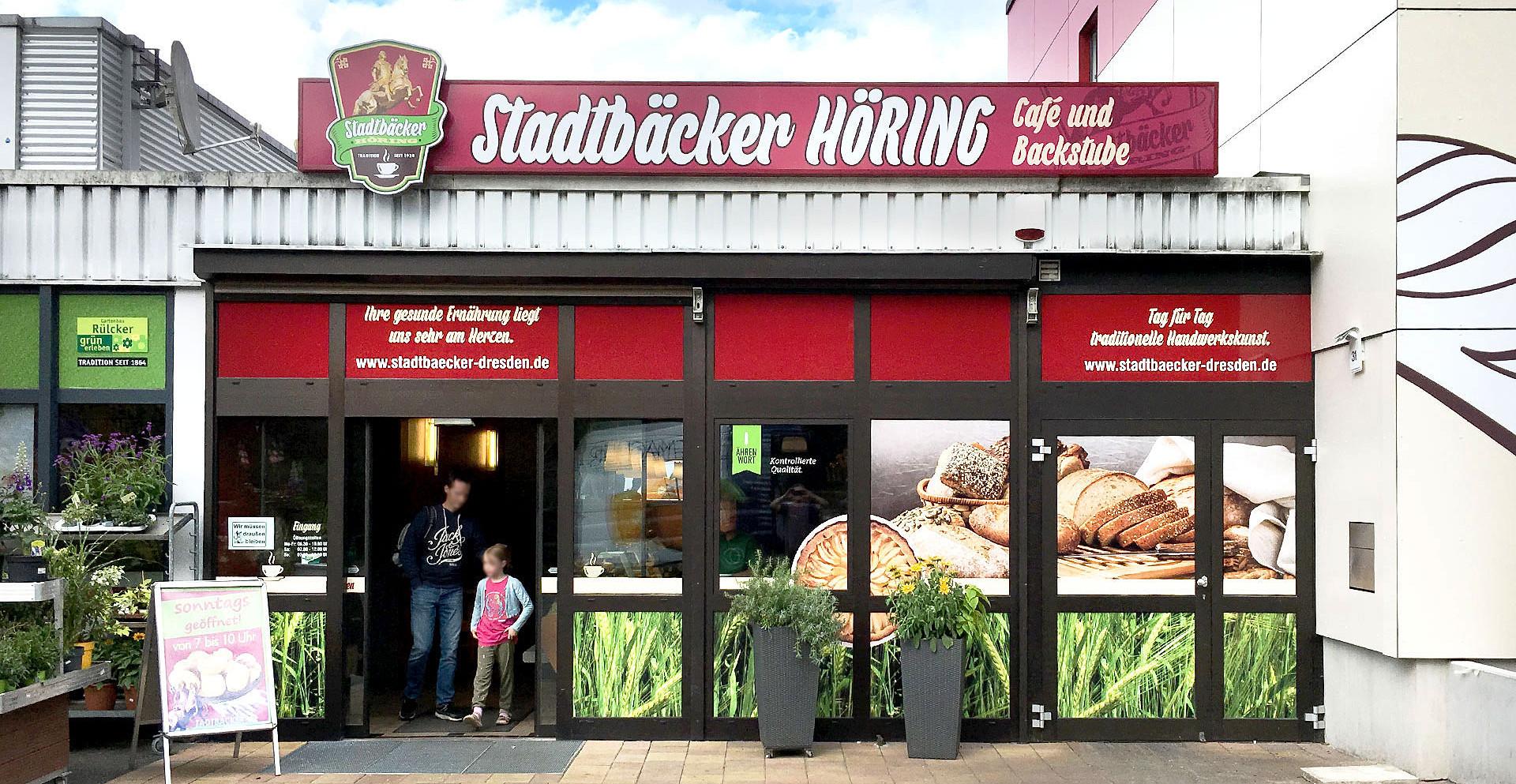 Bäckerei Außenwerbung