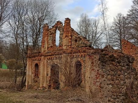 #10 Руины водяной мельницы (Тресковщина)