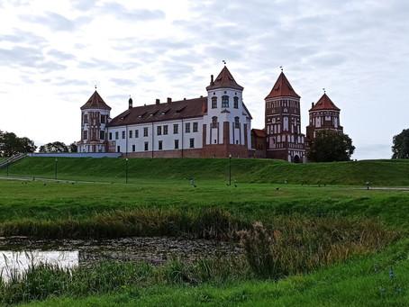 #2 Мирский замок