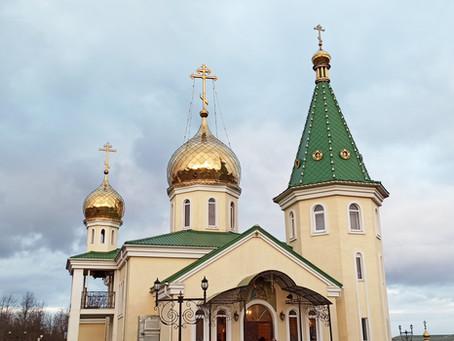 #13 Храм Святого Апостола Андрея Первозванного (Минск)