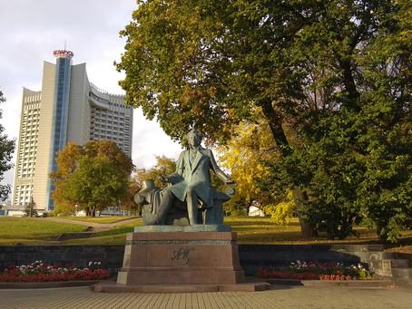 Осенняя городская зарисовка Минска
