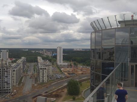 #18 Обзорная площадка (Национальная библиотека, Минск)