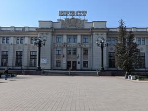 #21 Брест-Центральный (железнодорожная станция в г.Бресте)