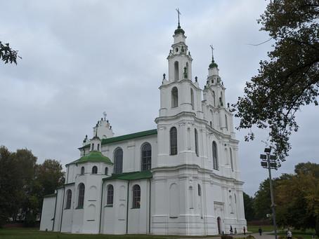 #18 Софийский собор (Полоцк)