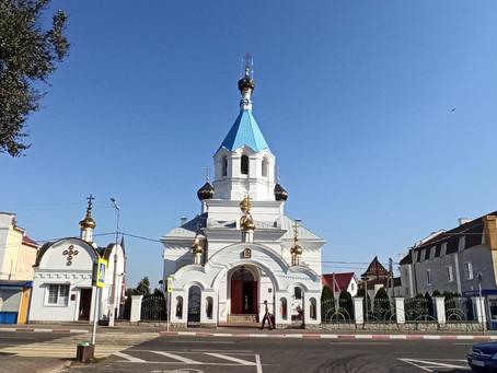 #16 Свято-Николаевский собор (Поставы)