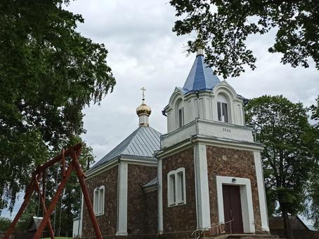 #25 Церковь Святого Георгия Победоносца (д. Лоск, Воложинский район, Минская область)