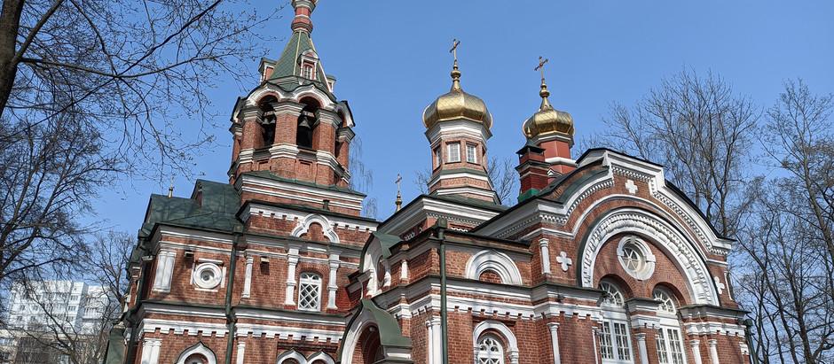 #27 Церковь Святого Благоверного Князя Александра Невского (Минск)