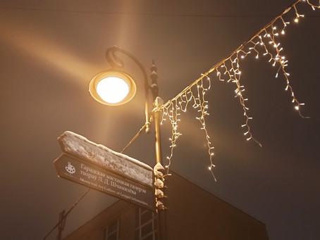 Чудо на 13-ой улице (Фоторепортаж)
