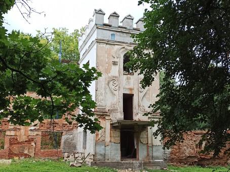 #4 Дворцово-парковый комплекс. Смиловичи
