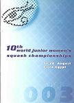 12 2003 WJWI Prog Cover.jpg
