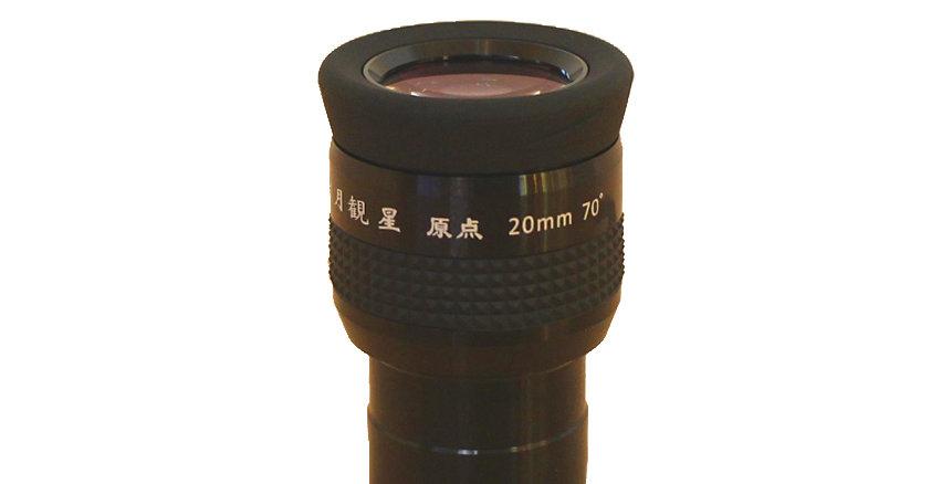 賞月観星 SWA 原点 20mm
