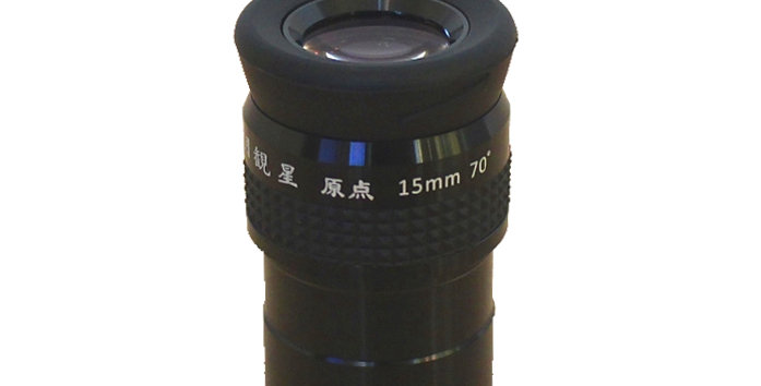 賞月観星 SWA 原点 15mm