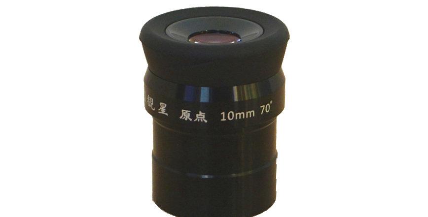 賞月観星 SWA 原点 10mm