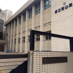 東京都立青山高校推薦入試の内容 【作文・小論文・面接】