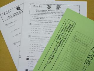 中学生模擬テスト2日目。